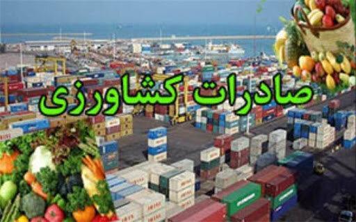 لزوم ساخت پایانه صادرات محصولات کشاورزی در مازندران