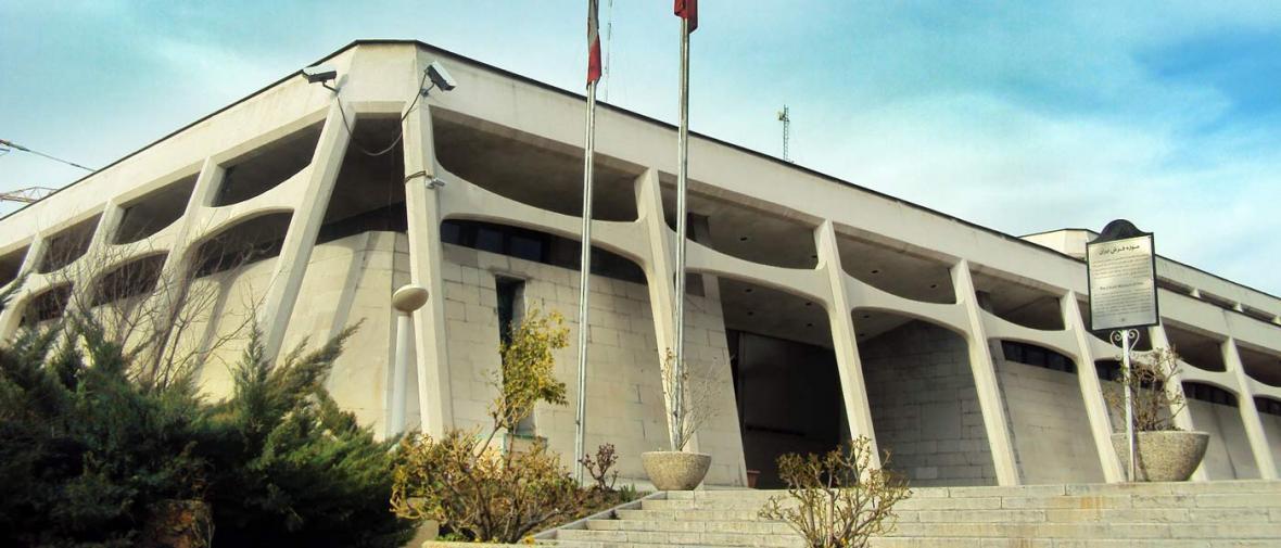 گشتی در سایت اینترنتی موزه فرش ایران؛ پرونده یک سایت