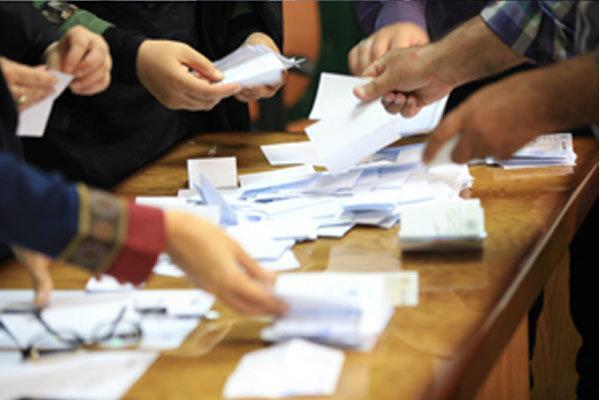 تکلیف انتخابات شورای صنفی دانشجویان دانشگاه شهید بهشتی به زودی معین می گردد