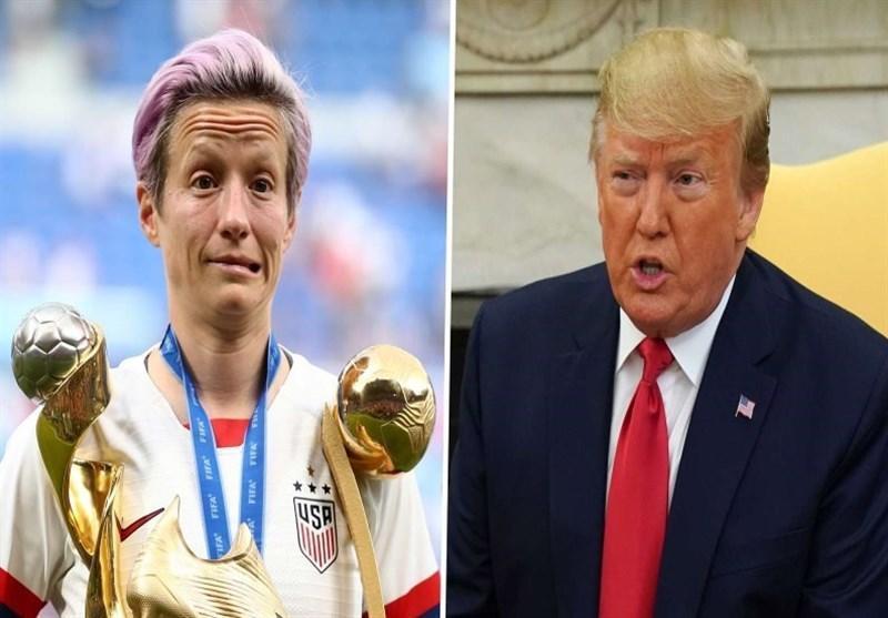 ستاره تیم ملی بانوان آمریکا خطاب به ترامپ: تو یک ناسیونالیست سفیدی که فقط از آن نفرت فوران می کند!