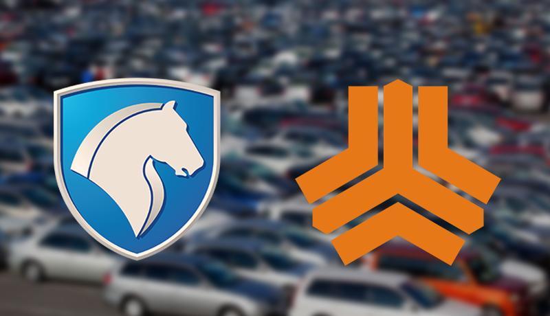 تکلیف قیمت جدید تمام خودرو های ایران خودرو و سایپا تعیین شد