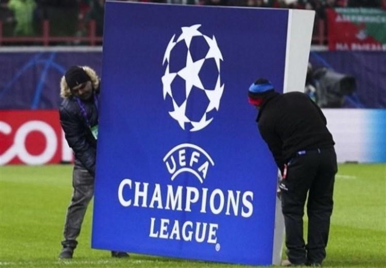 مراحل حذفی لیگ قهرمانان اروپا در لیسبون انجام می گردد