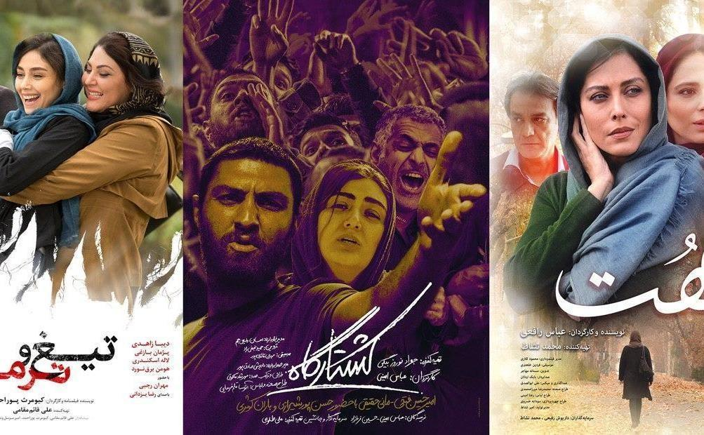 سه فیلم سینمایی به پایان اکران آنلاین رسیدند