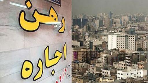 اعلام آخرین مهلت تکمیل اطلاعات مسکن ملی