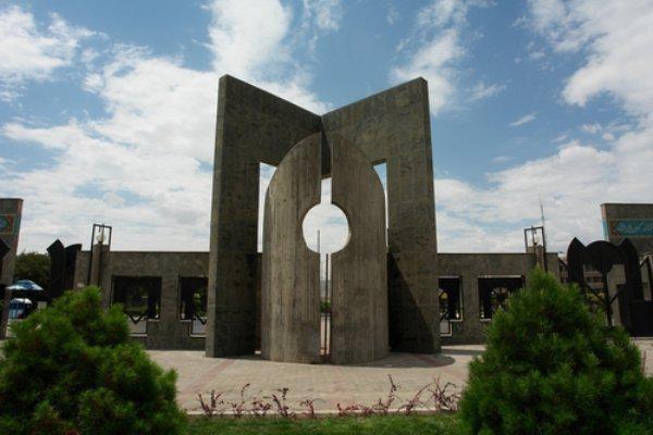 کنگره هوش محاسباتی (CCI2020) شهریور در دانشگاه فردوسی مشهد برگزار می گردد