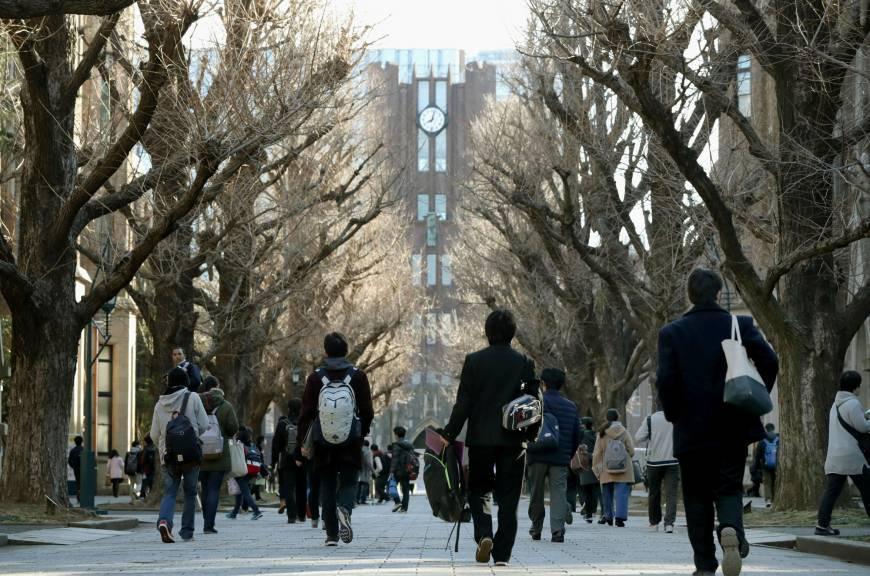 برنامه های تحصیلات تکمیلی در دانشگاه توکیو به زبان انگلیسی