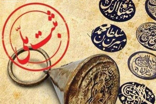 پیگیری ثبت 5 اثر تاریخی اسدآباد در فهرست آثار ملی