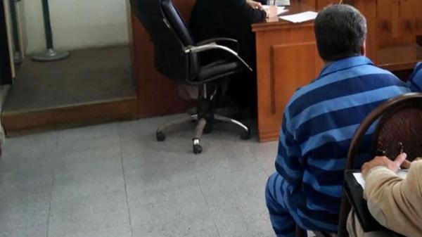 اعتراف عضو شورای شهر به قتل زن دومش ، در دادگاه تهران چه گذشت؟