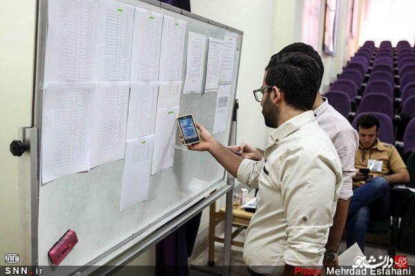 انتخاب واحد دانشگاه آزاد قم از 25 بهمن آغاز می شود