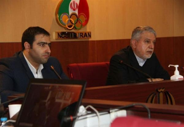 برگزاری جلسه هیئت رئیسه فدراسیون بدنسازی با حضور صالحی امیری و رئیس فدراسیون جهانی