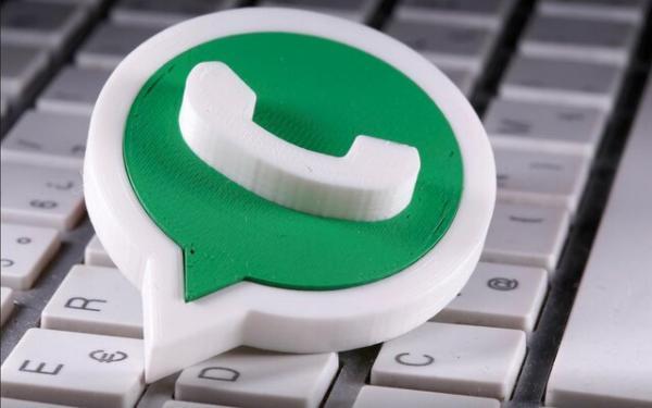 محدودیت ارسال و دریافت پیغام در واتس اپ