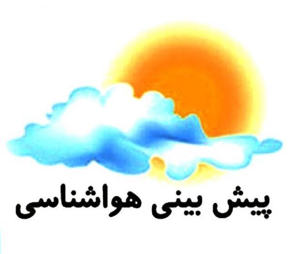 کاهش 10 درجه ای دما در آذربایجان شرقی از فردا