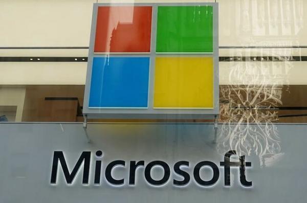 سیستم افشای حفره های امنیتی مایکروسافت اصلاح می گردد