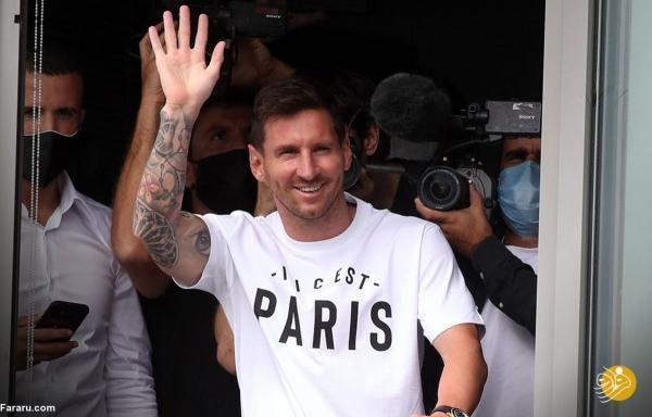 گزارشی از روز پرهیجان پاریس؛ مسی رسید و تست پزشکی داد